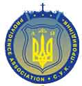 Providence Association of Ukrainian Catholics in America